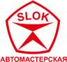 Slok.su - ремонт, техническ... - последнее сообщение от SLOK.SU